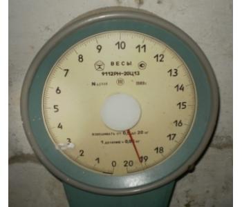Весы настольные циферблатные 9112 РН-20Ц13