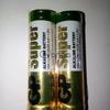 Батарейка GP Super АА / ААА (LR 03, LR 06) ОПТ