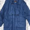 Пуховое пальто пух-перо мужское государственная фабрика YUANWANG