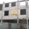 Приглашаем соинвесторов в Бердянск для завершения строительства жилого дома