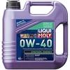 LIQUI MOLY Synthoil Energy 0W-40   100% ПАО синтетика 4Л