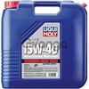 LIQUI MOLY Touring High Tech Super SHPD 15W-40 | минеральное 20Л