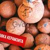 Керамзит в мешках (0,05куба) с доставкой в Запорожье