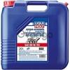 LIQUI MOLY Hypoid-Getriebeoil 80W-90   минеральное 20Л