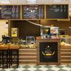Пекарня FRENCH BAKERY Бровары приглашает к сотрудничеству
