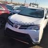 Toyota RAV 4 2.0 CVT (145л.с.) 2013 г.