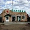 Продается  офисное помещение 320.8 м² Ленина ул., д. 99