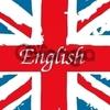 курсы  английского для начинающих с нуля