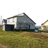Дом Новая Боровая река Ирша