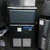 Льдогенератор БУ BarLine B 21 AS. Генератор льда. Распродажа