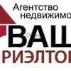 Продается квартира 1-ком 31 м² КОРОЛЕНКО