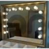 Зеркало с подсветкой 900х700