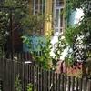 Продается дом 44 м² Щорса