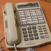 Настройка, программирование офисных АТС LG устаревших моделей.