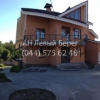Продается дом 663 м² ул. Артезианский
