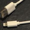 USB кабель для iPhone X8 7 6 6s плюс 5 5S SE