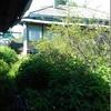 Продам дом на ул. Авиционная