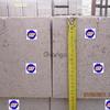 Вулканический Блок АФ теплопроводностью 0,2 Вт/ (мC), размером 390х190х188 с доставкой по СКФО и России
