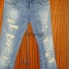 Фрисоуль (джинсы женские голубые), 44 размер (S)