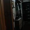 Продается квартира 3-ком 50 м² Сибирякова