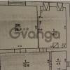 Продается квартира 1-ком 54 м² Расковой