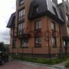 Продается квартира 1-ком 45 м² Старокаменная