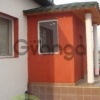 Продается дом с участком 2-ком 192 м² Малое Борисово