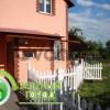 Продается дом с участком 110 м² Главная