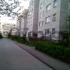 Продается квартира 3-ком 63 м² Мичурина, 4