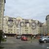 Продается квартира 3-ком 102 м² Московская