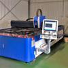 Оптоволоконные лазерные станки с ЧПУ Артлазер