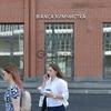 Продается  помещения торгового или любого другого свободного назначения 26.4 м² Селезневская ул. д. 4, метро Новослободская