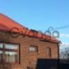 Сдается в аренду дом 4-ком 118 м² Красногорск