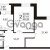 Продается квартира 2-ком 67 м² Калининградский проспект
