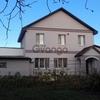 Продам добротный дом в Подгородном
