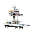 Мешкозашивочная машина полуавтоматическая FBS-20C