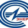 Енерго Х (Энерго Х) – поставка электроэнергии, энергоаудит, электромонтажные работы в Харькове и области