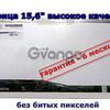 Матрица B156XW02, LP156WH4, N156B6-L0B, LTN156AT24