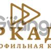 Кухонный работник (вахта с проживанием в Москве)