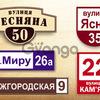 Изготовление и ремонт наружной рекламы в г.Запорожье и области