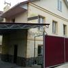 Продается дом с участком 216 м² Арского, 39