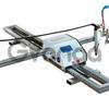 Переносные машины термической резки с ЧПУ SteelTailor