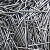 Гвозди строительные толевые шиферные без покрытия