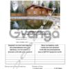 Техпаспорт БТИ на садовый (дачный) домик от 1200грн.