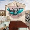Роспись фасада, Мурал-арт, Рисунок на здании, Художественное оформление зданий, Креативная реклама