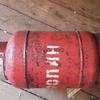 Газовый баллон для плиты 12 литров . заправлен