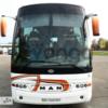 Заказ автобуса от 18 до 57 мест. Днепропетровск
