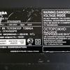 Телевизор Toshiba 37AV500PR запчасти