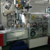 """Машина упаковочная M.C. Automations italia для конфет """" обтяжка в фольгу """""""