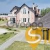Продается дом 5-ком 420 м² Осокорки ул.